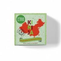 ETNO tēja Travel CHINA 40g (2g x 20 pcs.),  (221773)